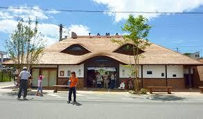 tama station