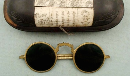 sunglass chinese